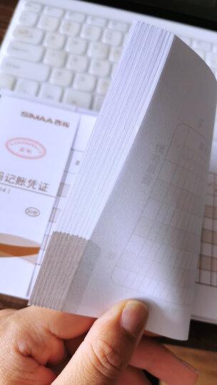 西玛(SIMAA) SS011110 西玛收款凭证(210-114) 手写记账凭证 10本/包 晒单图