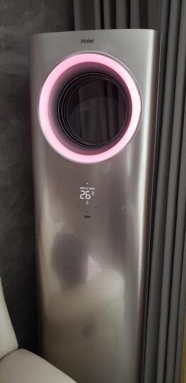 海尔(Haier)天樽空调变频自清洁智能WIFI 3匹冷暖柜机空调健康匀风智能光环立柜式母婴月子空调  三匹SKFR-72LW/10WAC21AU1 晒单图