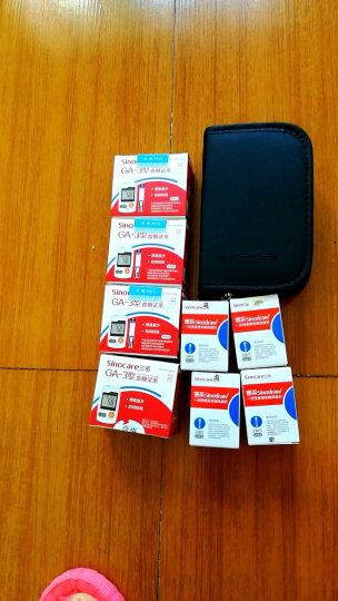 三诺(SANNUO) 安稳血糖仪家用50支桶装套装 晒单图