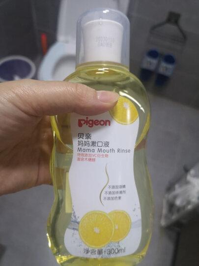 贝亲(Pigeon) 孕护齿啫喱 含木糖醇 猕猴桃味 60g XA229 晒单图