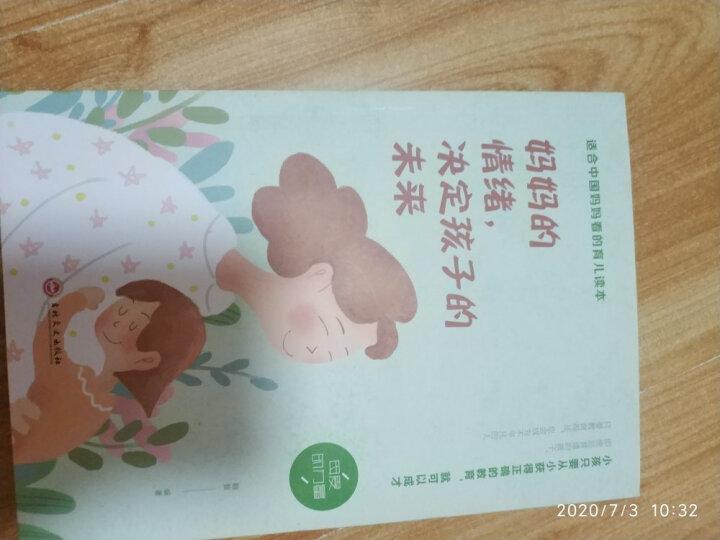 双语译林:小妇人(附英文原版1本) 晒单图