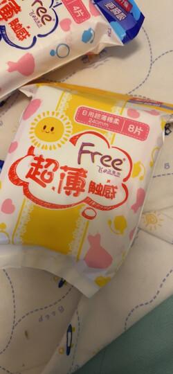 飞(Free)超薄触感轻薄棉柔日夜组合12包75片(日用48片+夜用15片+加长夜用12片)卫生巾套装 晒单图