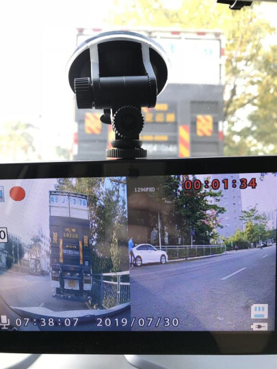 迪斯玛货车行车记录仪双镜头高清前后双录四路车载倒车影像12V24V 7英寸+双镜头+夜视+电子狗+20米+32G 晒单图