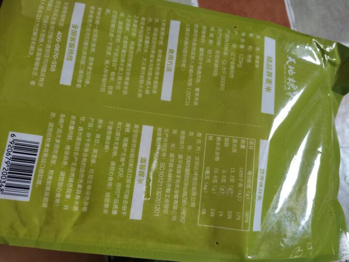天地粮人 精品 绿豆 1.25kg(可发豆芽 打豆浆 东北 粗粮杂粮 大米伴侣) 晒单图