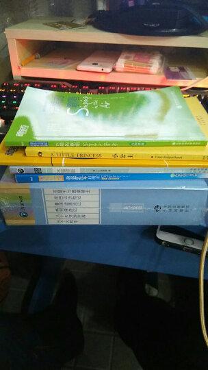 朗文经典·文学名著英汉双语读物:杨柳风 晒单图
