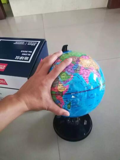 得力(deli)LED灯地球仪 Φ32cm木座金属架 办公家居摆设儿童礼物 办公用品 3036 晒单图