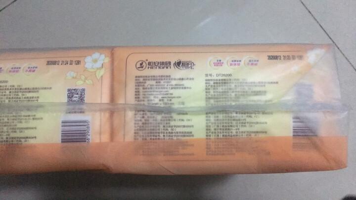 心相印抽纸 经典系列 2层200抽面巾纸*3包(大规格/新老包装随机发货)软抽 晒单图