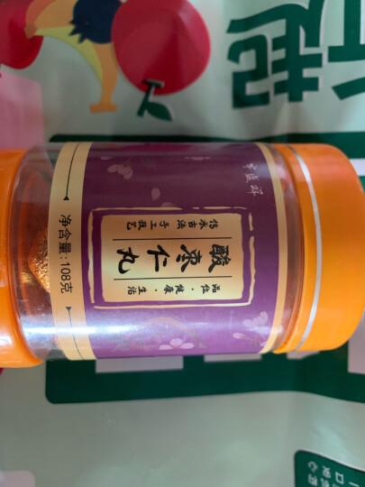 宇盛祥酸枣仁药食同源系列产品(店有套餐组合褪黑素维生素B6帮助改善睡眠片) 钙维D30粒*1瓶 晒单图