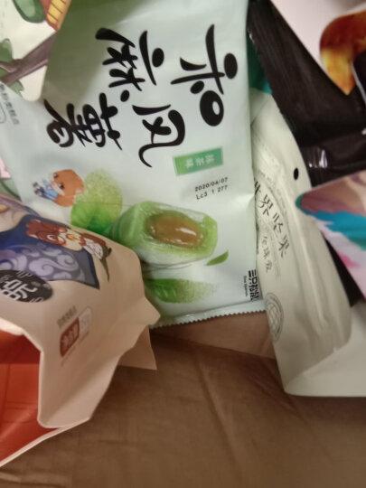 三只松鼠小贱麻辣味小米锅巴 休闲零食地方特产膨化食品儿童食品小吃锅巴60g/袋 晒单图