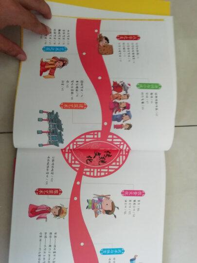 这就是中国传统节日 全2册彩绘版科普百科全书3-6-12岁原创传统文化绘本 二十四节气欢乐中国年过年啦儿童绘本 晒单图