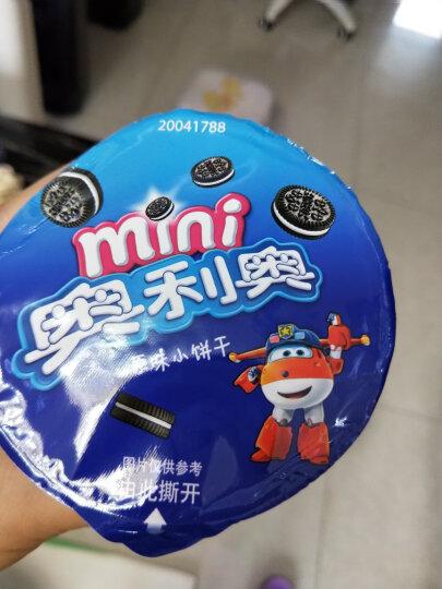 奥利奥(Oreo) Mini夹心小饼干 经典原味办公室宅家休闲零食55g (新老包装随机发货) 晒单图