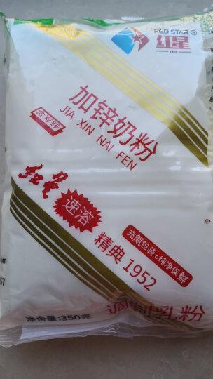 红星奶粉全家营养高钙加锌全脂甜调制乳粉学生女士儿童青少年中老年3袋套餐 晒单图