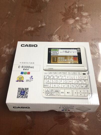 卡西欧(CASIO)卡西欧电子辞典皮套 (黑色) 晒单图