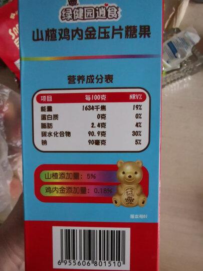 绿健园逍食片 儿童小儿逍食片宝宝不爱吃饭 山楂鸡内金片咀嚼片60片 晒单图