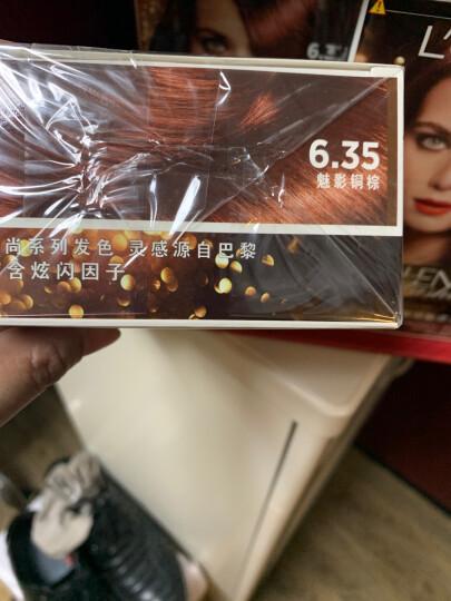 欧莱雅(LOREAL)卓韵霜时尚魅棕染发霜#6.35(魅影铜棕 浅棕色系)(染发膏染发剂流行色家用染发) 晒单图