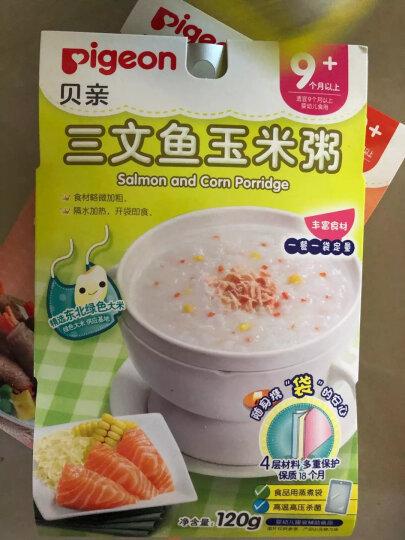 贝亲(Pigeon)婴儿辅食 扇贝柱蔬菜粥 120g(9-36个月) 晒单图