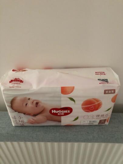 好奇Huggies铂金装纸尿裤M144片(6-11kg)中号婴儿尿不湿裸感夏日超薄透气新老随机发货 晒单图