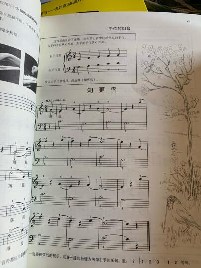约翰·汤普森现代钢琴教程1 大汤1 扫码可付费选购配套音频及视频 上海音乐出版社 晒单图