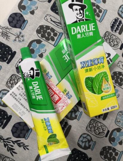 黑人(DARLIE)清新口气牙膏5支套装(共770g)清新口气  防蛀固齿 舒心之旅(新老包装随机发) 晒单图