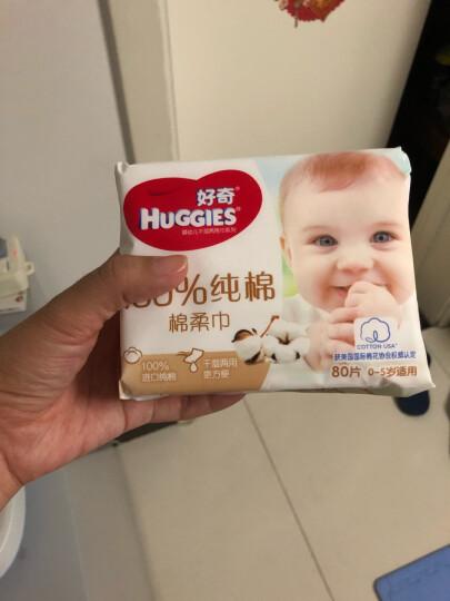 好奇Huggies 棉柔巾 80抽*6包 晒单图