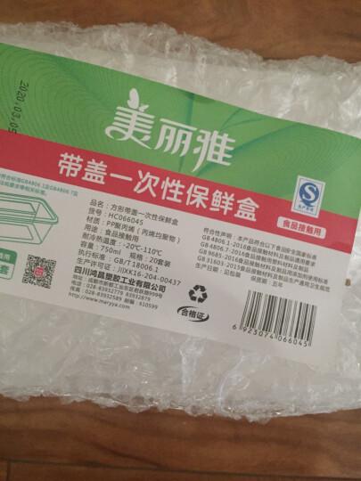 美丽雅圆形一次性餐盒打包盒饭盒快餐盒外卖保鲜盒 550ml15套 晒单图