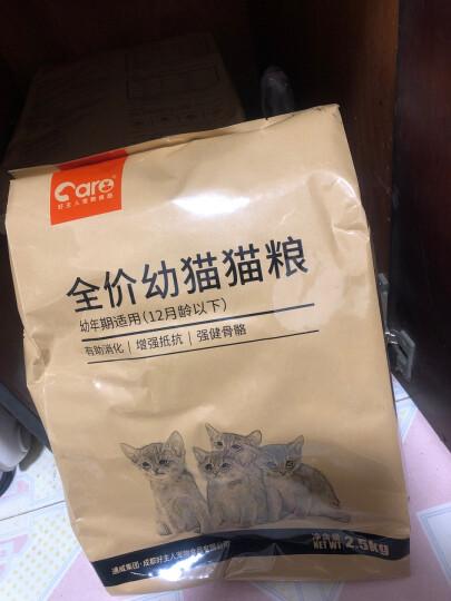 好主人幼猫粮专用粮通用型奶糕粮小猫咪主粮20斤10kg全营养配方天然粮 消化健康 不吃包退 2.5KG*4 晒单图