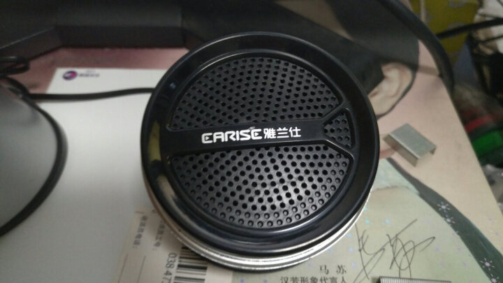 雅兰仕(EARISE)AL-103 迷你双声道低音炮小音响  笔记本电脑手机线控USB音箱  银色 晒单图