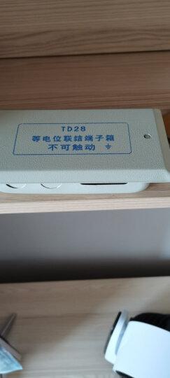 QK 小型等电位箱TD28局部等电位联结端子箱家用暗装浴室接地箱铁铜排 小型箱体0.8铜条(2*20) 晒单图