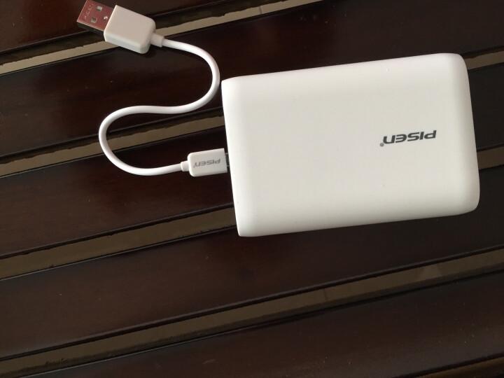 品胜(PISEN)10000mAh移动电源/充电宝迷你可爱创意 四喜丸子(浅豆绿)超薄小巧 LED手电照明 晒单图