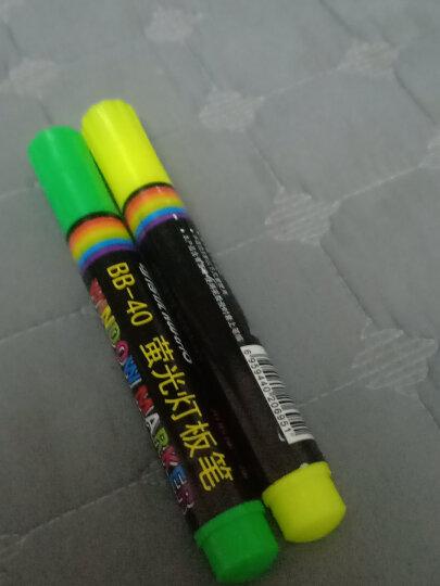 可得优(KW-triO) 0290012打码机油墨号码机印油墨水黑色优质快干不易褪色 晒单图