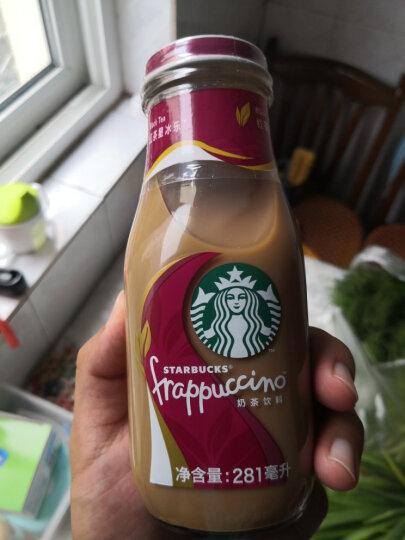 星巴克(Starbucks)星冰乐 红茶味 咖啡饮料 281ml*6瓶礼盒装 晒单图