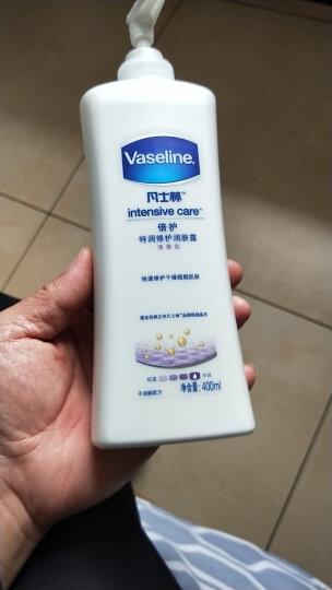 凡士林(Vaseline)润肤露 特润 修护清香200ml(身体乳/润体乳)(新老包装随机发货) 晒单图