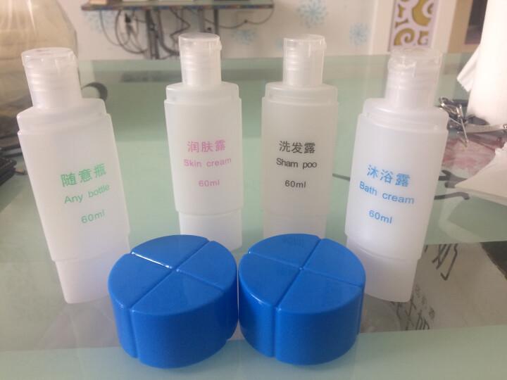梅罗佩(Merope)旅行便携旅行分装瓶 洗漱护肤化妆品分装瓶 乳液瓶 三合一套装绿 晒单图