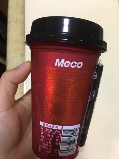 香飘飘奶茶 Meco牛乳茶 液体即饮奶茶 牛奶撞红茶饮料 300ml*6杯 整箱礼盒装 晒单图