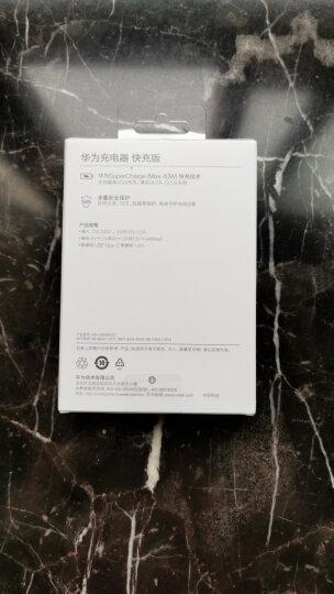 华为(HUAWEI)原装快充充电器/手机充电器/充电头 9V2A快充充电器+1m安卓线 白色 适用于安卓类手机/平板 晒单图