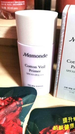 梦妆(Mamonde)肌蜜隔离霜#01(薰衣草)35ml (保湿遮瑕) 晒单图