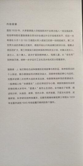 理想国译丛018·活着回来的男人:一个普通日本兵的二战及战后生命史 晒单图