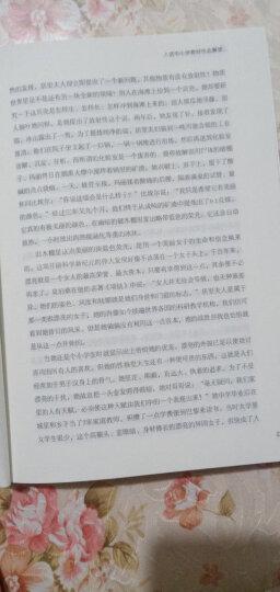 梁衡散文中学生读本(中学生读名家) 晒单图