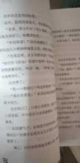 【2021年新品】郑渊洁十二生肖童话绘本全套12册 经典童话集 另著四大名传皮皮鲁传鲁西西传 晒单图