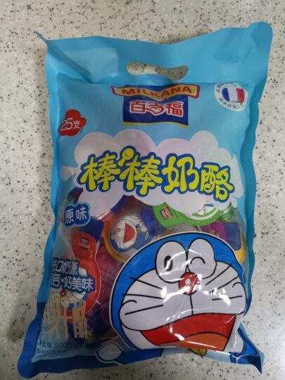 【JD快递】百吉福棒棒奶酪棒500g儿童奶酪健康零食芝士多口味选择(25支装) 原味 晒单图