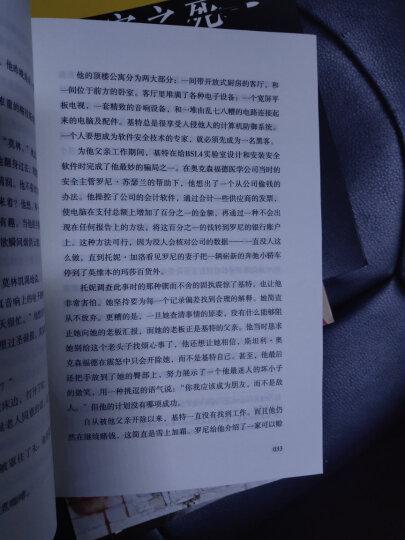 永恒的边缘(通宵小说大师肯·福莱特世纪三部曲终章,全球读者平均三个通宵读完,和主人公一起横穿冷战!) 晒单图