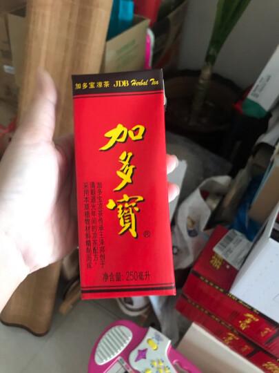 加多宝 凉茶植物饮料 茶饮料 250ml*16盒 礼盒装 晒单图