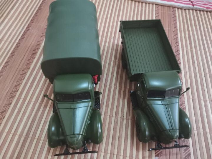 坦克玩具军事解放卡车模型儿童男孩仿真飞机装甲导弹车合金响声亮灯玩具汽车 辽宁号航母母舰 晒单图