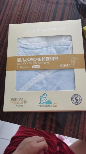 全棉时代 婴儿衣服 纱布婴儿服 59/44(建议0-3个月) 粉色+白色 短款+长款 2盒装 晒单图