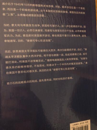 一篇读罢头飞雪,重读马克思 入选2014中国好书 韩毓海 中信出版社 晒单图