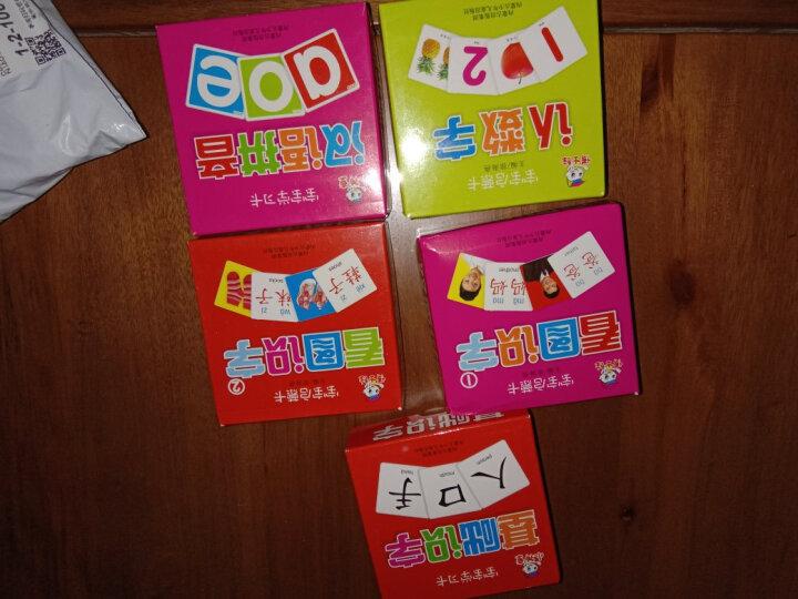 5盒 幼儿童启蒙教育认字卡片早教 婴儿玩具男女孩早教书看图识字拼音认知卡片0-3岁幼儿园学汉字卡片 晒单图
