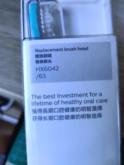 飞利浦(PHILIPS) 电动牙刷头 儿童标准型 2支装 HX6042/35 适配HX6312 HX6322(新包装6042/63随机发货) 晒单图