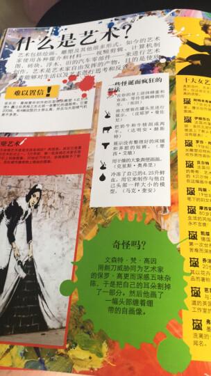DK儿童百科百问百答(2018年全新修订版) 晒单图
