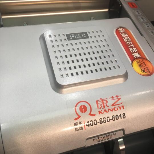 康艺(KANGYI)JBYD-HT-2880(B) 点钞机 银行专用智能验钞机 支持2019年新版人民币 晒单图
