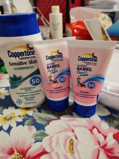 确美同(Coppertone)水宝宝敏感肌温和防晒霜 SPF50 177ml(温和无刺激 敏感肌肤 防水防晒 PA+++) 晒单图